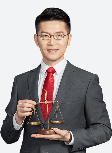 Chinese lawyer